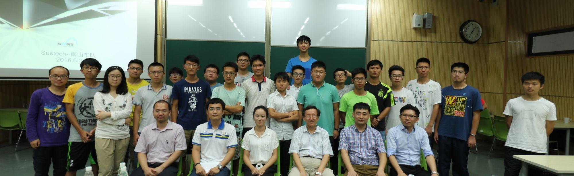 The first public argumentation of SUSTech Nanshan Race Team