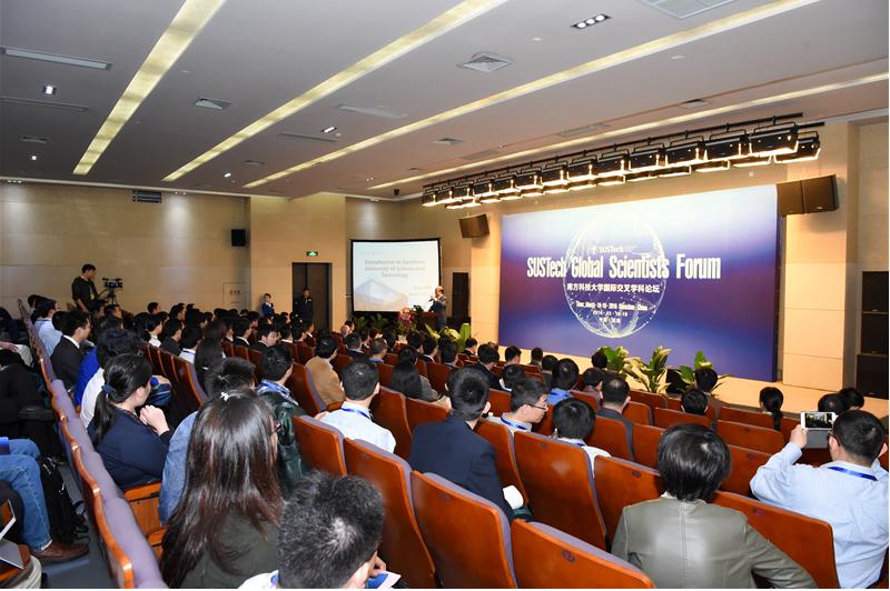 我校举办国际交叉学科论坛 114名专家学者齐聚共话交叉融合
