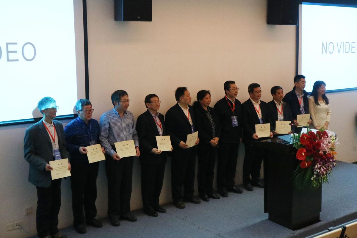 2017中国成组与智能集成技术学术研讨会暨中国机械工程学会成组与智能集成技术分会第四届委员会成立大会在我校召开