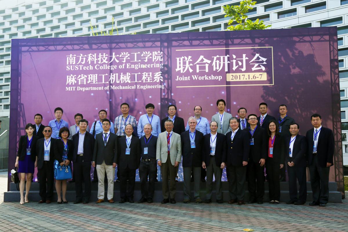 南科大工学院与美国麻省理工学院机械工程系联合研讨会召开