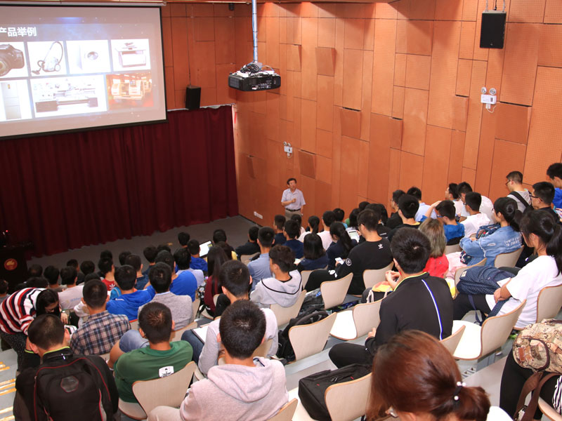 MEE Discipline Intro Conference successfully held