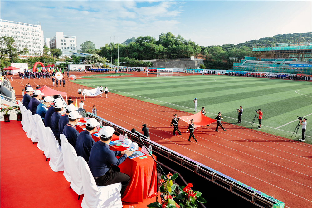 SUSTech's Third University Sports Day takes place