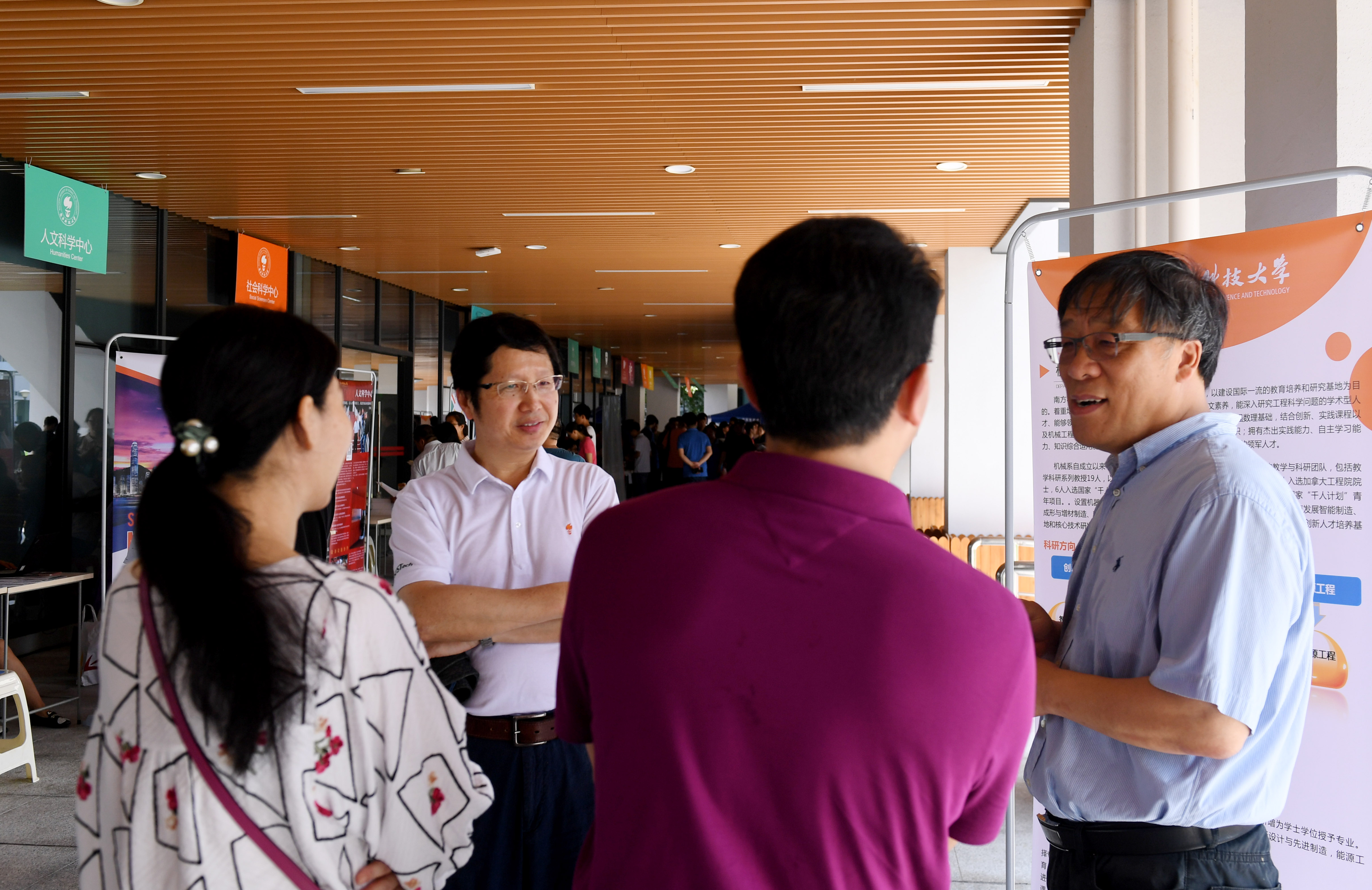 SUSTech Welcomes Visitors from 15 Provinces for Summer Open Day