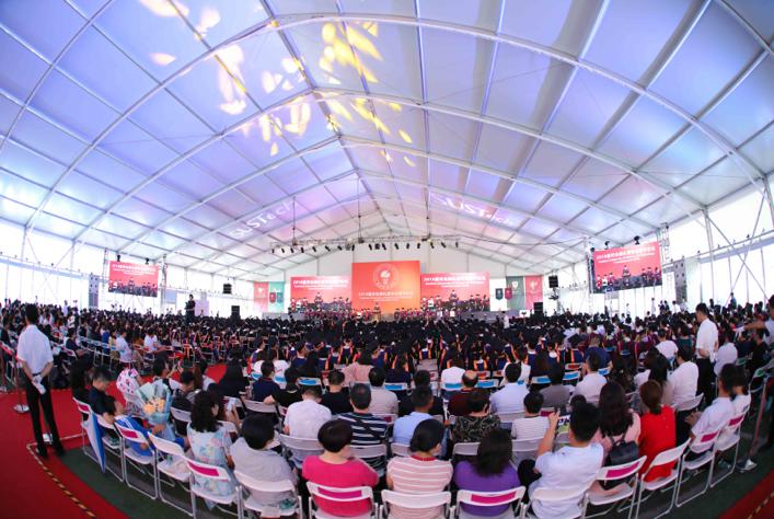 南方科技大学隆重举行2018年毕业典礼暨学位授予仪式