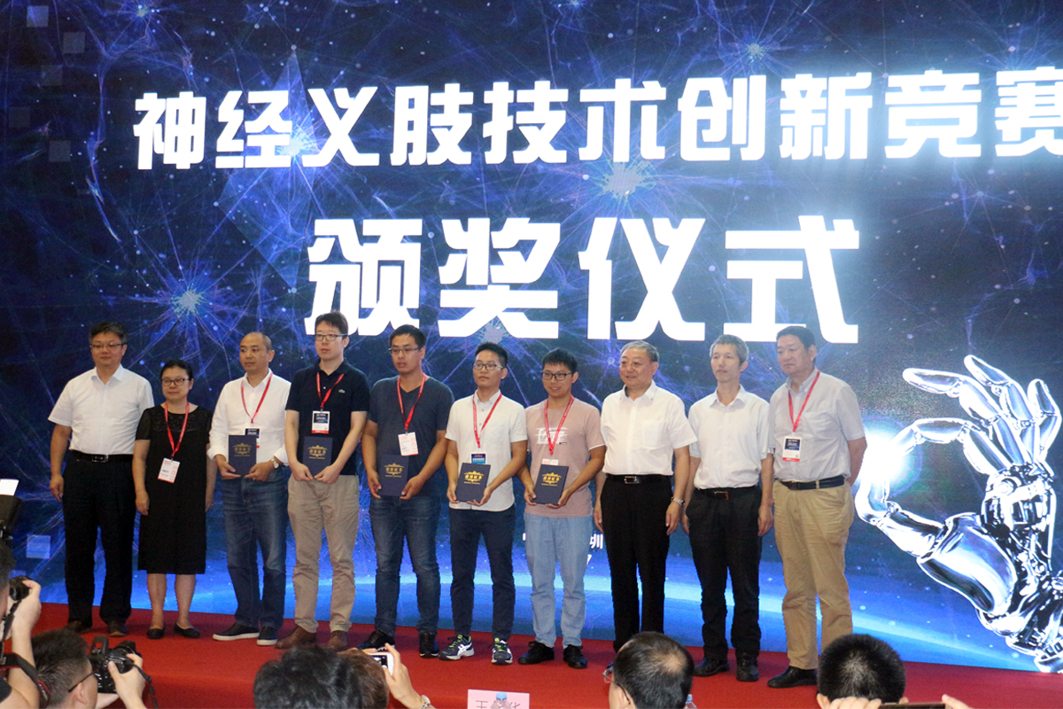 The Research Group of Professor Chenglong Fu Achieved Excellent Results in Prosthetic Innovative Contest