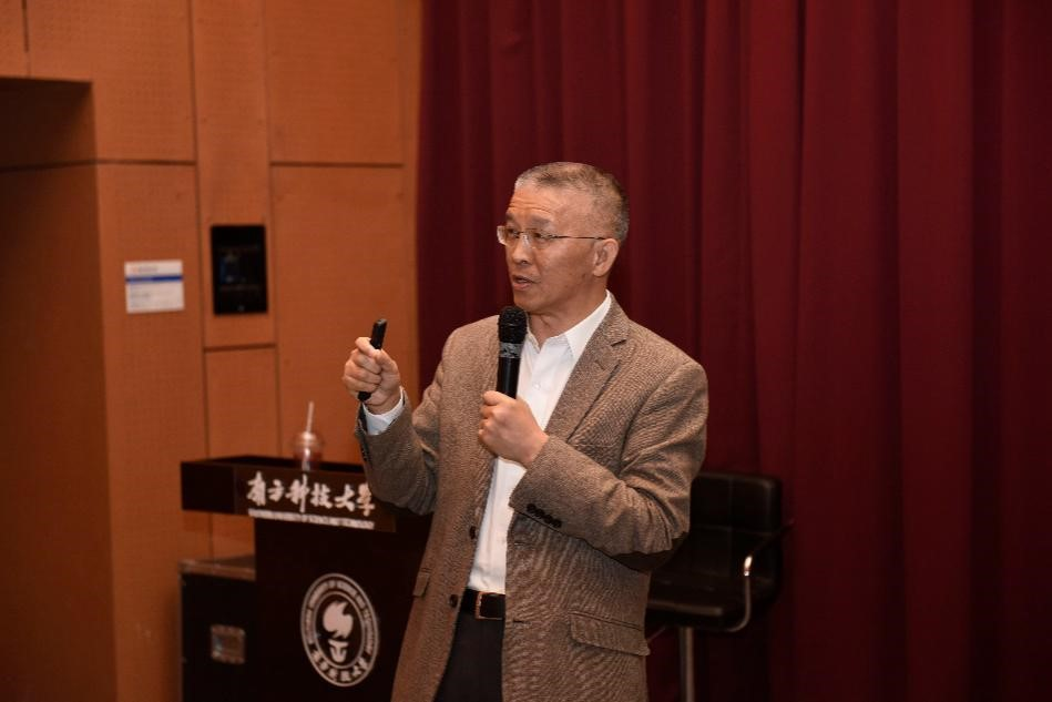 MIT Professor Chen Gang Enlightens on Educational Environment & Innovations