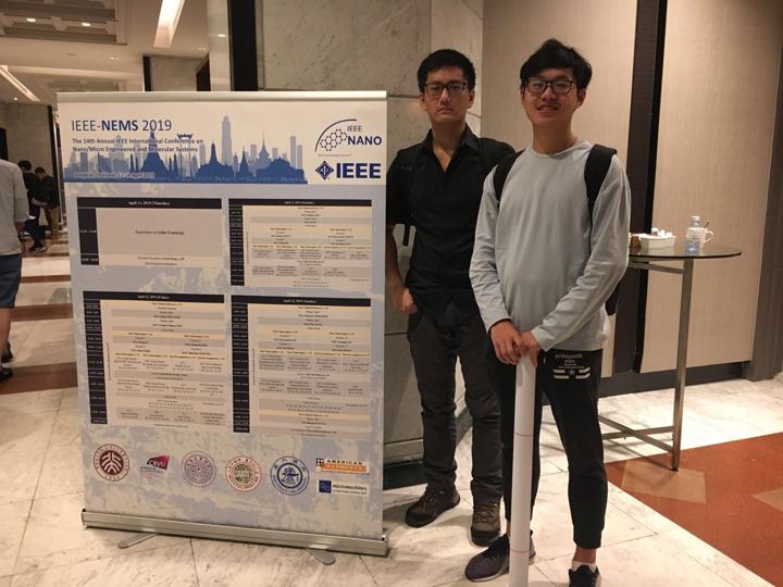 机械系两名本科生在IEEE-NEMS国际学术会议发表论文并受邀参会