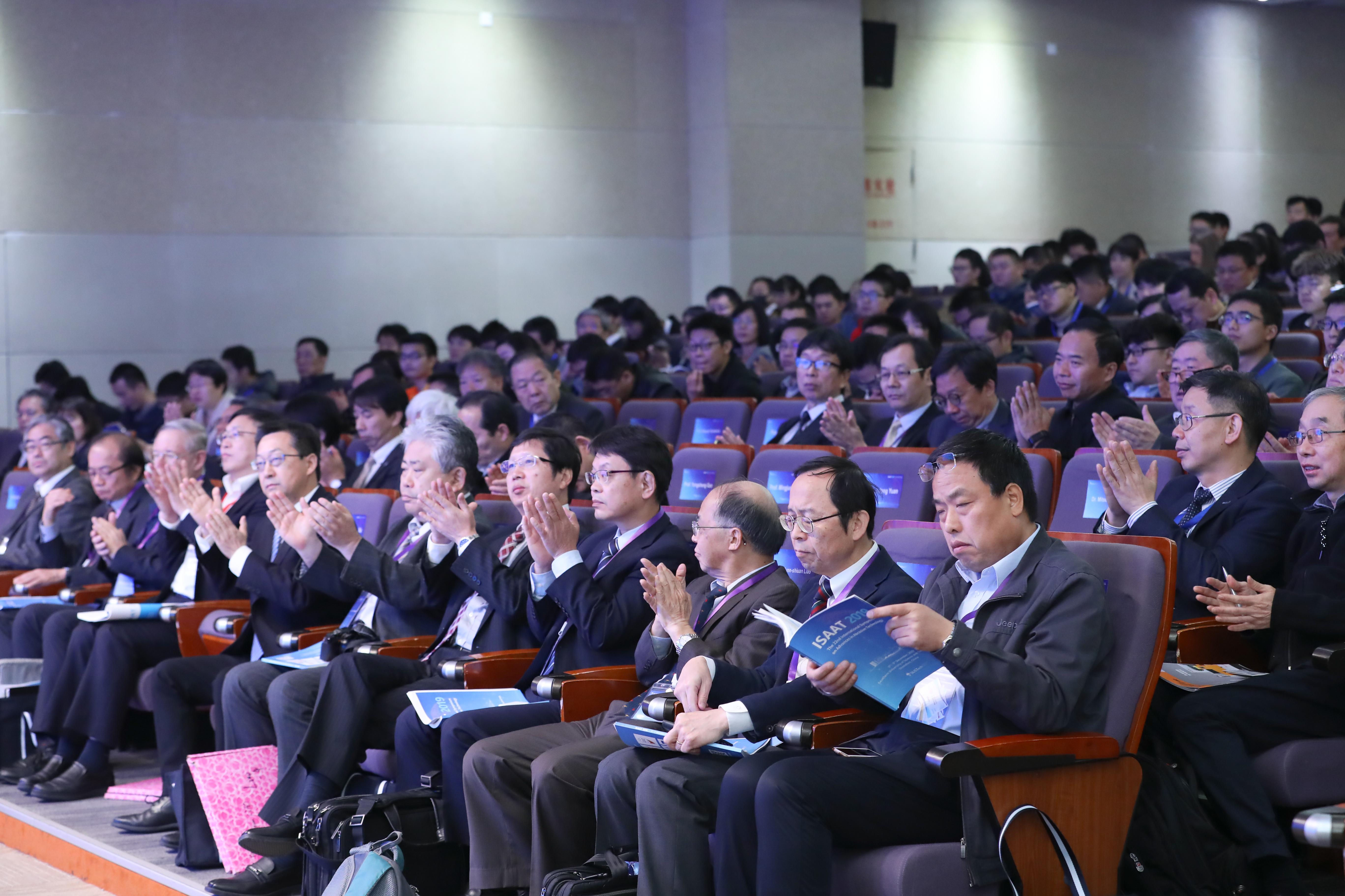 第二十届中国磨粒技术学术会议与第二十二届先进磨粒技术国际会议在我校召开
