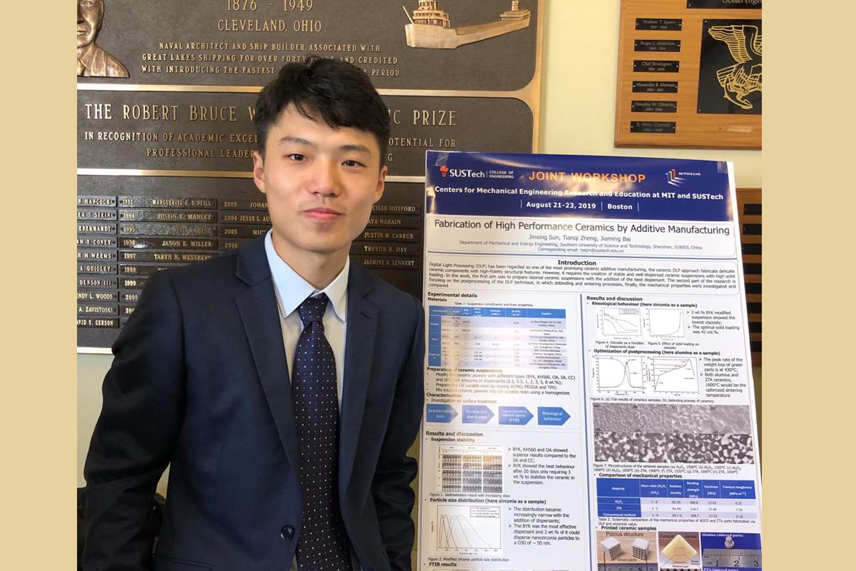 南科大机械系本科生郑天棋在国际期刊发表关于高性能氧化铝陶瓷材料的3D打印工艺优化的研究成果